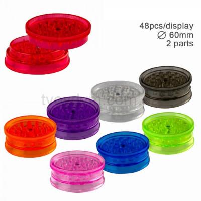 Гриндер Amsterdam Plastic 2part 60mm