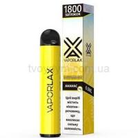 Одноразовая электронная сигарета VAPORLAX Акциз Ананас 1800 puff
