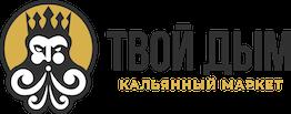 """Кальянный маркет """"Твой Дым"""""""